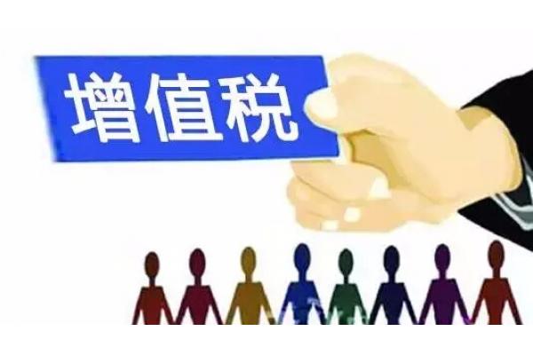 2019-3-21至22日北京  建安企业增值税、所得税筹划与风险控制暨稽查风险应对及企业纳税筹划分析
